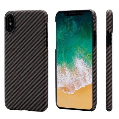 prekyba iphone x pasirinkimo galimybėmis)